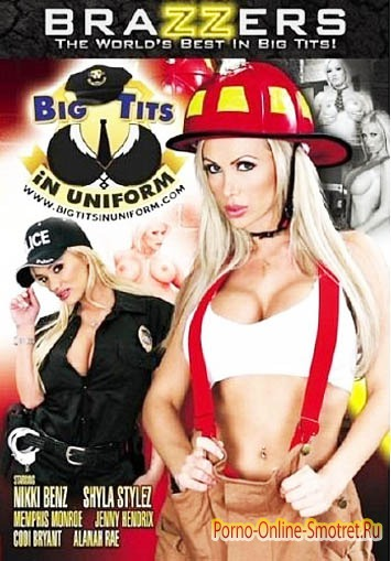 ����� Big Tits in Uniform / ������� ������ � �������� 2010
