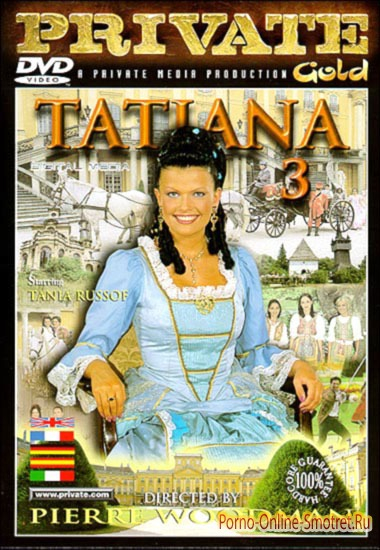 �������� ������� 3 / Private Gold 28: Tatiana 3 ������