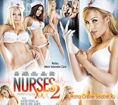 Медсёстры 2 / Nurses 2 - Digital Playground (2012)
