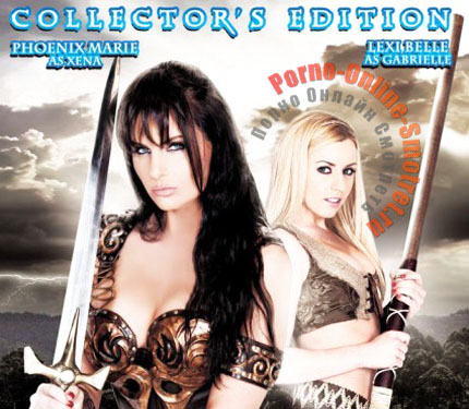 Xena Warrior Princess XXX / ���� �������� ������, ������������ 2012