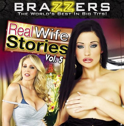 Real Wife Stories 5 | �������� ������� ���� 5 � ���������
