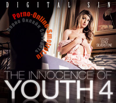 ����� ���� ���������� 4 / The Innocence Of Youth 4 (2013)