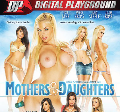 ���������� ������� � ����� / Mothers & Daughters