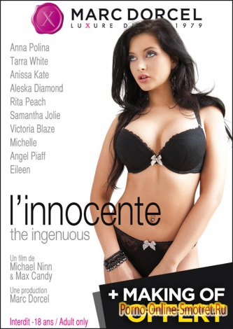 L'innocente (The Ingenuous) - Невинная 2013 онлайн