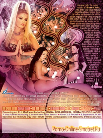Мечты по Jenna Jameson 2 / I Dream Of Jenna 2 (2007) онлайн